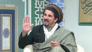 Farhang wa Tamadon Islam - Episode 102