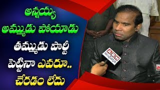Download Video K. A. Paul Face to Face over Denial of Ticket to Backward Class People | ABN Telugu MP3 3GP MP4
