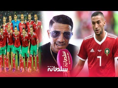 العرب اليوم - شاهد: سعيد تغماوي يُهاجم أسود الأطلس ويتهمه بخذلان الشعب المغربي