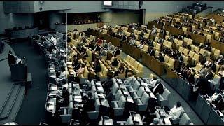 Запредельно громко: самые нашумевшие законы весенней сессии Госдумы