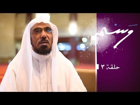 eslamkhalid149's Video 165514427796 qFGxYJSuAVM