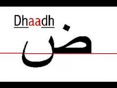 Learn Arabic with Khaled 1