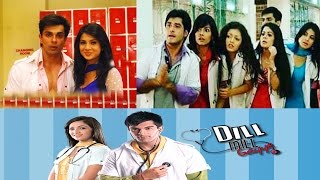 DILL MILL GAYE Cast | Then & Now - YouTube