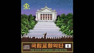 Song of the Sea (DPRK State Symphony Orchestra)