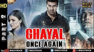 Ghayal Once Again - Part 2 | Hindi Movies | Sunny Deol Movies I Action Movies