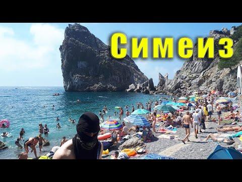 Симеиз пляж подъем на Диву, вид с высоты на посёлок. Реконструкция пляжа. Местный храм. Крым сегодня