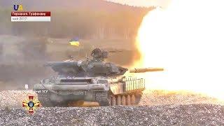 Украина готовится к соревнованиям по танковому биатлону