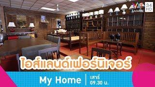 My home4 l ที่พักแสนน่ารัก(ณ กมลา วิลล่า) l เสาะหามาฝากร้านไอส์แลนด์เฟอร์นิเจอร์ 20 เม.ย.62(3/4)