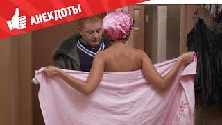 Анекдоты - Выпуск 56