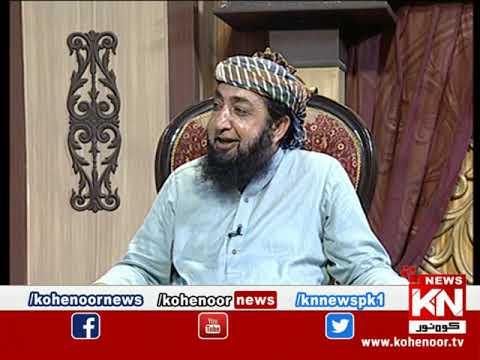 Istakhara 10 June 2021 | Kohenoor News Pakistan