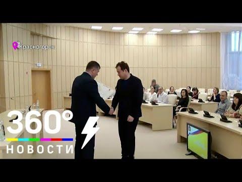"""36 врачей Подмосковья стали участниками программы """"Социальная ипотека"""""""