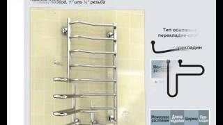 Полотенцесушитель водяной Ростела Соната Плюс 50x90/7 видео