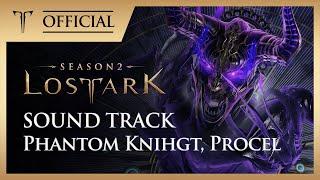 몽환의 아스탤지어 - Phase 2.몽환의 기사 프로켈, Phantom Knight, Procel