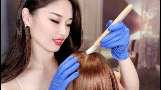 [ASMR] Sleep Inducing Hair Treatment