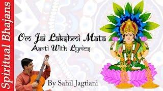 Om Jai Lakshmi Mata Aarti With Lyrics In English   - YouTube
