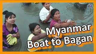 preview picture of video 'Myanmar 2012- Boat trip from Mandalay to Bagan (1145)'