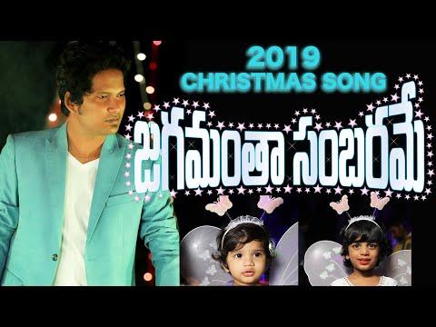telugu new songs 2019