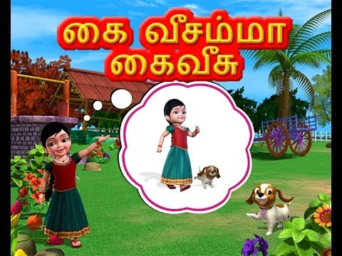 Popular tamil rhymes ccuart Image collections