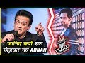 Adnan Sami Walks Out Of THE VOICE INDIA Show Becau