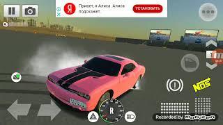 PAC -CAR мини гейм