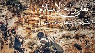 اغاني طرب MP3 زامل 《 نعلي راية الإسلام 》|| الحسين الشريف - 1442هـ || كلمات أبوهاشم حمطان الشريف تحميل MP3