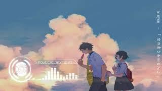 Aimyon  - Her blue Sky 『 空の青さを知る人よ / Sora no aosa wo shiru hito yo 』
