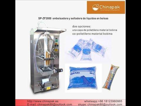 Embolsadora empacadora envasadora y selladora de liquidos SP ZF2000
