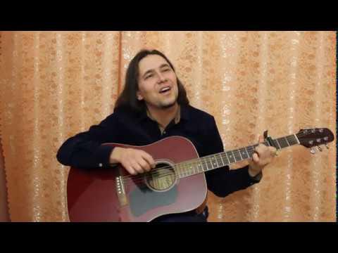 Андрей Макаревич - Давайте делать паузы в словах (cover)