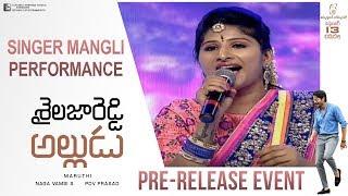 Singer Mangli Performance At Shailaja Reddy Alludu Pre Release Event | Naga Chaitanya | Anu Emmanuel