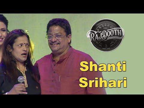 shanti-srihari-about-his-son-at-raj-dooth-pre-release