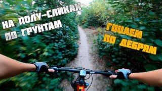 VeloBlog: по грунтам на сликах,типичный день велосипедиста...