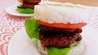 The BEST Teriyaki Rice Burger & Holiday Food Photo Contest! CiCi Li - Asian Home Cooking Recipes