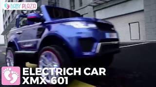 Xe hơi điện trẻ em XMX-601 cực chất