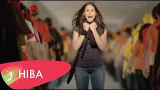 تحميل و مشاهدة Hiba Tawaji - Aal Bal Ya Watanna / هبة طوجي - عالبال يا وطنا MP3
