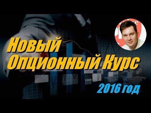 Экзотик трейдинг петропавловск- камчатский