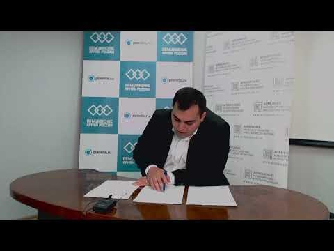 Получение гражданства РФ для граждан Армении