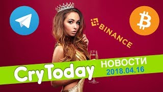 CryToday - Бан Telegram