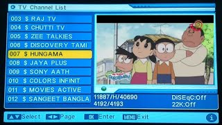how to watch all paid channels on dd free dish - मुफ्त