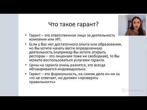 Налоги в Чехии - 30ти минутный вебинар от Profbilance.cz.
