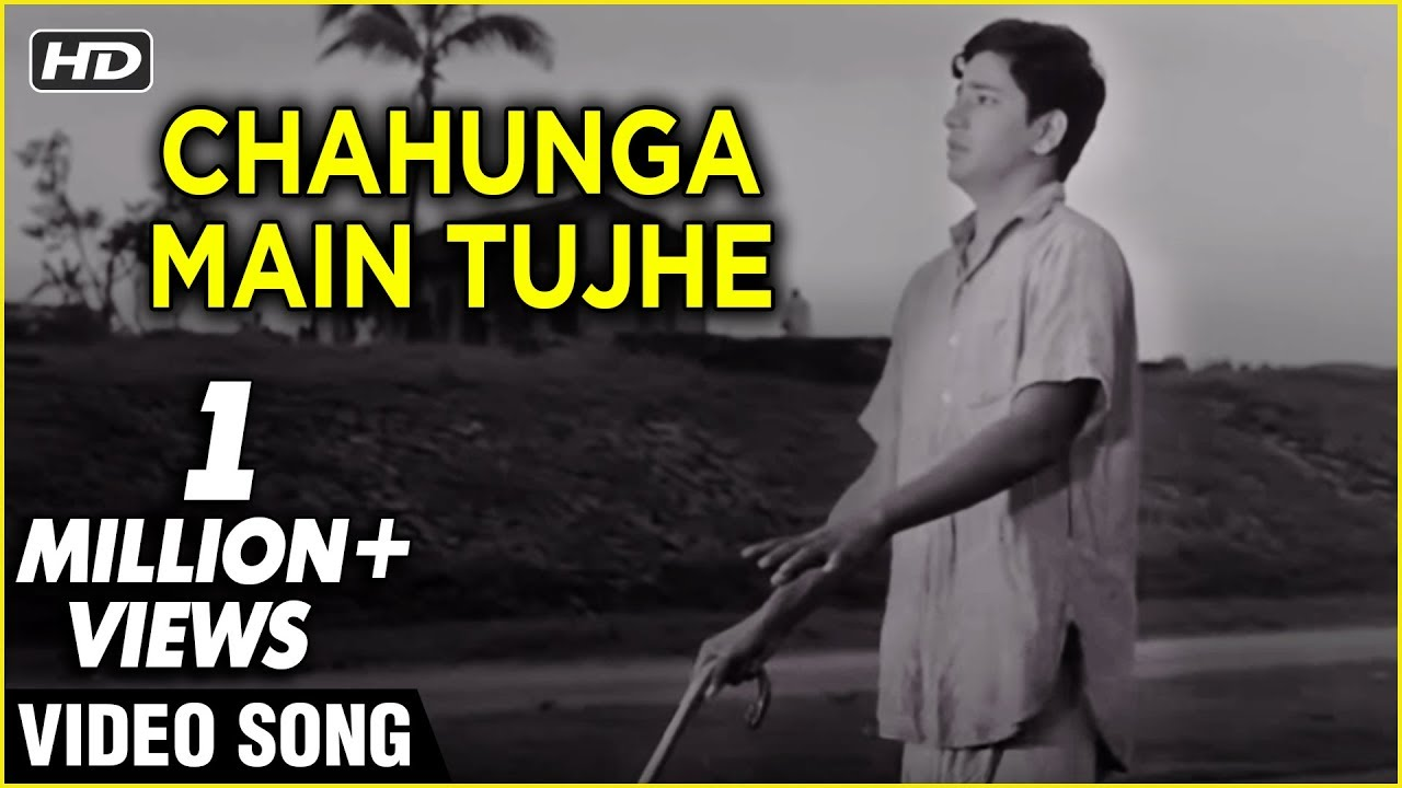 Chahunga Main Tujhe Hindi lyrics