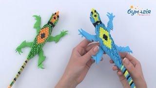 """Набор для творчества ЗD оригами """"Две ящерицы"""" 308 модулей от компании Интернет-магазин """"Радуга"""" - школьные рюкзаки, канцтовары, творчество - видео"""