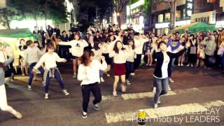 Flash Mob Propose - Marry You
