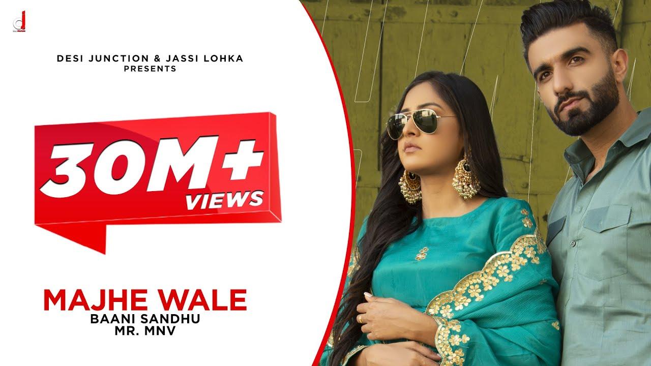 Majhe Wale Lyrics| Baani Sandhu Lyrics