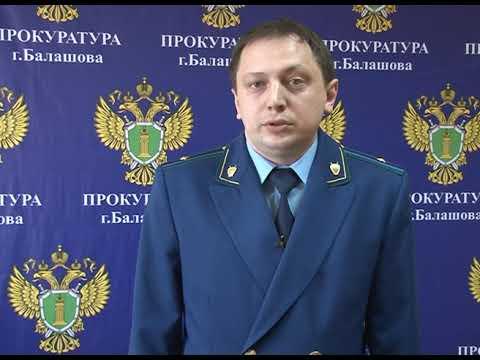 """Замена административного наказания в виде административного штрафа предупреждением"""
