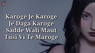 Pachtaoge Female Version Lyrics   Nora Fatehi   Asees Kaur