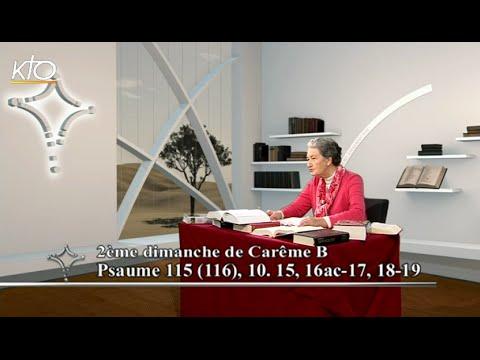 2e dimanche de Carême B -  Psaume