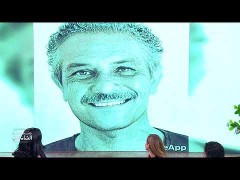 رأي نيللي كريم وآسر ياسين في صورهما بتطبيق FaceApp
