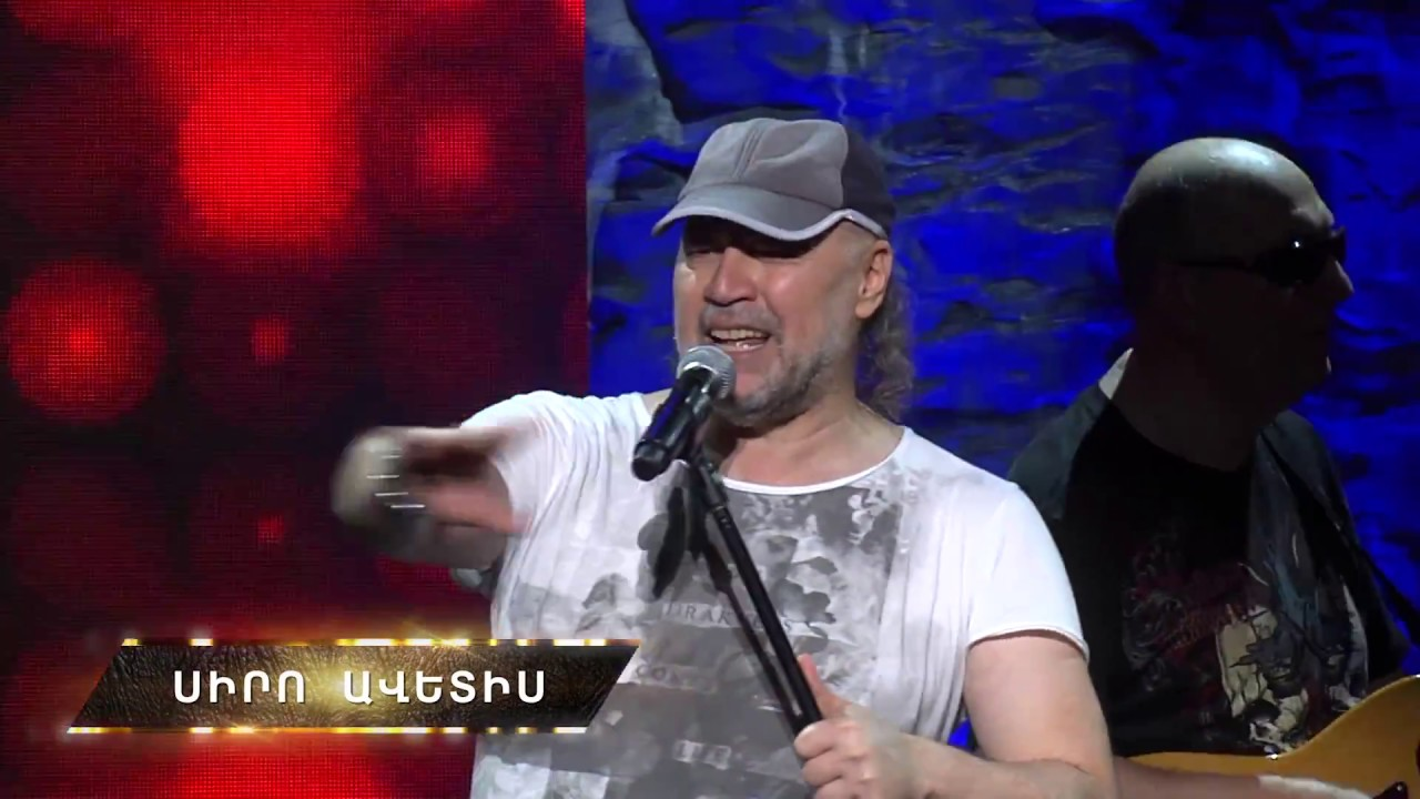 Tata Simonyan – Siro Avetis // Concert in AGUA Caliente