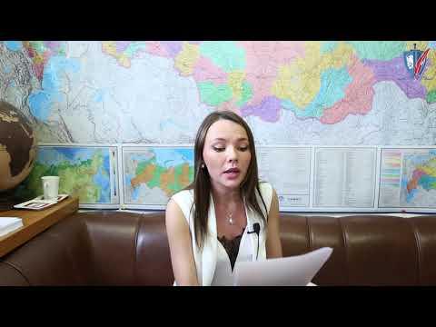 🔴 Фоноскопическая экспертиза // Диктофонная запись как доказательство в суде