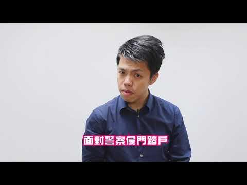 【祝英台國際】香港瘋警攻校園 六四天安門翻版?
